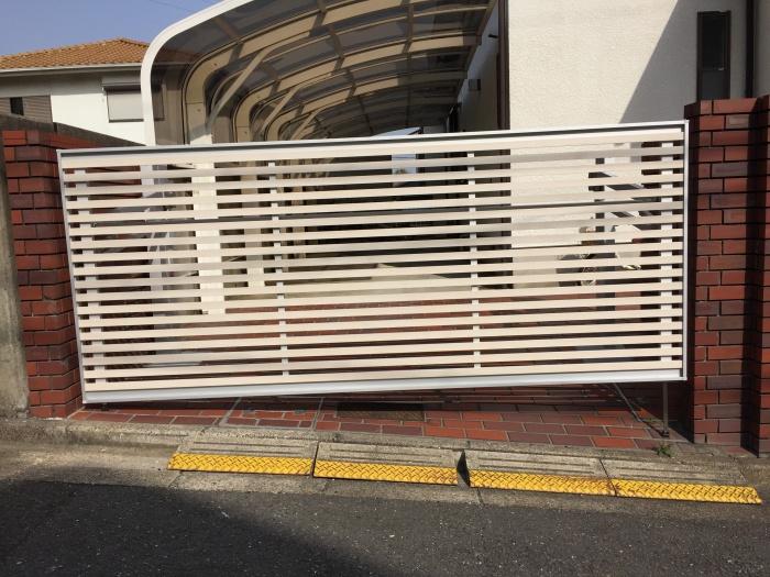 奈良県 奈良市 T様邸 リフォーム工事施工事例画像